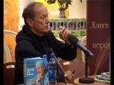 Михаил Задорнов о Русском языке