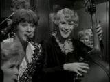 В джазе только девушки. Отрывок из фильма.
