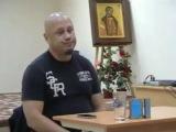 А.Н.Кочергин