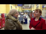 Шарья 22/02/2014 Avon Фабрика красоты ТЦ Адмирал!