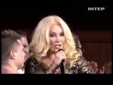 Денис Гусев и Таисия Повалий на новогоднем концерте в Кремле